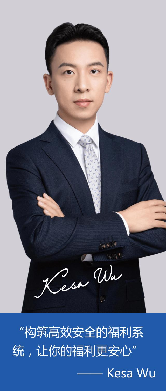 Kesa Wu